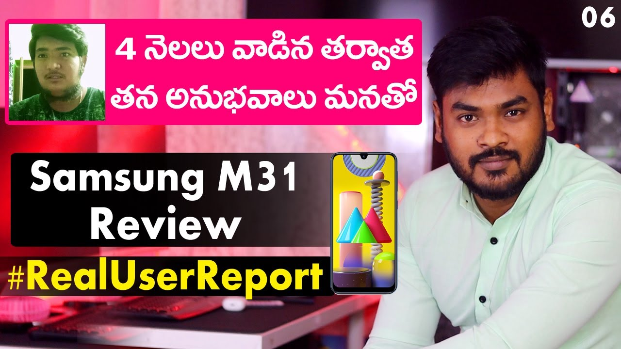 Samsung M31 Real User Report || Samsung M31 Review