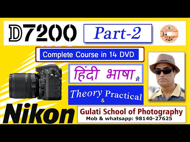 02 DVD Nikon D7200 Camera Menu Settings | Menu Functions ki settings kesse kren | कोर्स हिंदी में
