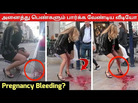 Bleeding During Pregnancy First Trimester in Tamil / Heavy Bleeding During Pregnancy / Miscarriage