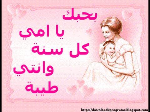 عيد الأم اقوى مجموعه صور عيد الأم hqdefault.jpg