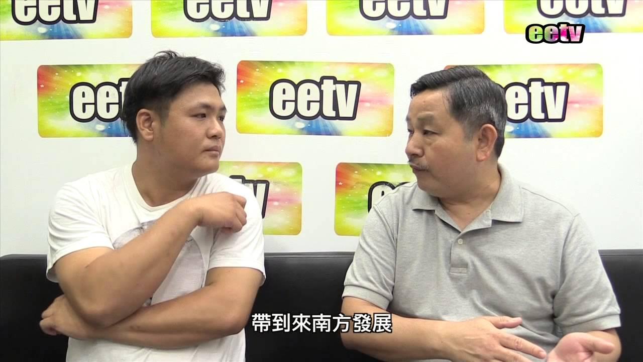 eetv 香港武林 - 嘉賓:大聖劈掛門李飛標師傅part1 - 大聖劈掛拳由來及兵器示範 - YouTube