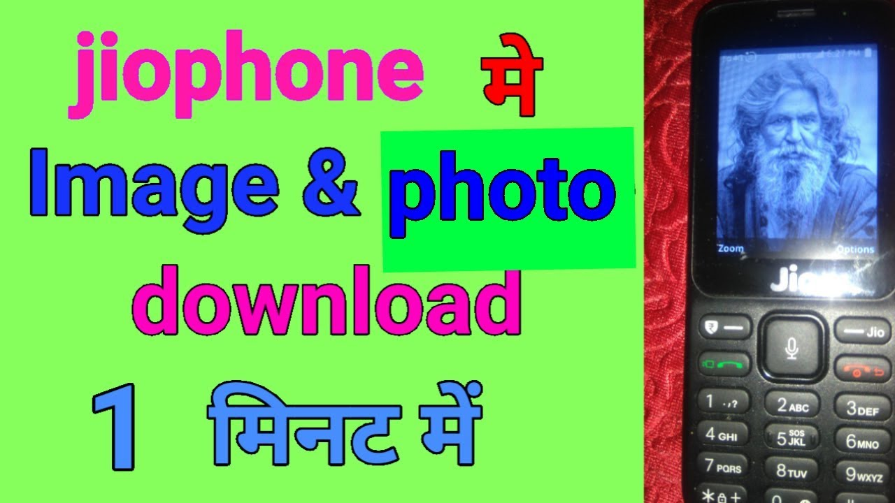 how to download image and photo jio phone jio phone म photo images download कर youtube how to download image and photo jio phone jio phone म photo images download कर