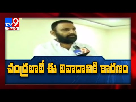 I will not go back on my comment - Kodali Nani - TV9