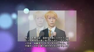"""坂東巳之助&中村隼人=ナルト&サスケ。出会うべくして出会った""""運命""""..."""