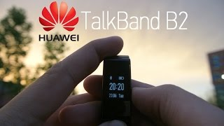 Huawei TalkBand B2 Quick Review | Pocketnow