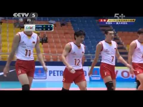 2012 Asian Men's Cup Volleyball Championship l Pool B l China Vs Australia l Full