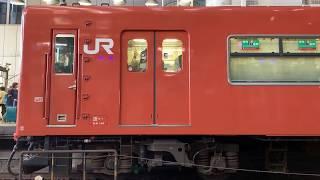 【発車動画】大阪環状線201系 大阪