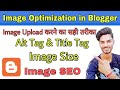 Image SEO Alt Tag and Title Tag Optimization | Image SEO Optimization  For Blogger 2021