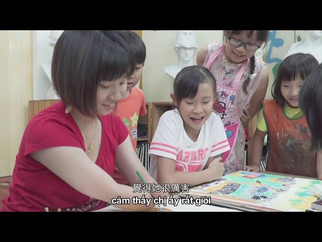 9.郭韋齊‧愛學網名人講堂(越南文字幕)