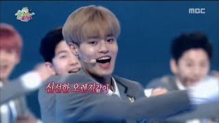 [Infinite Challenge] 무한도전 - haha, Wanna One ?! 20170722