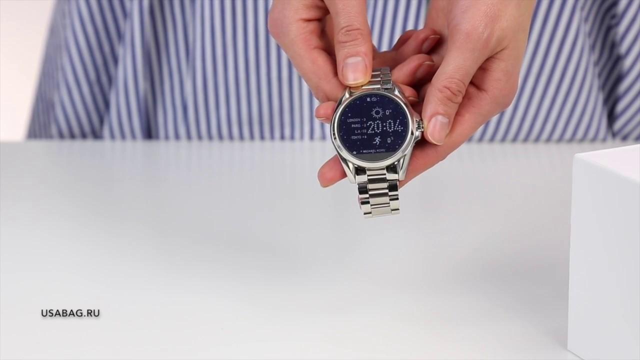 Мишель корс умные часы инструкция