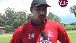 Cricket क्रिकेट ABC News Nepal //Sports News