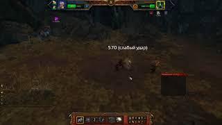 Гуманоиды против Сквернорог, достижение Гуманоиды в Ярости, World of Warcraft , WoW битва питомцев