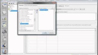 Как настроить PrintEffect за 40 мин. - Часть 3(PrintEffect- самая популярная в РФ система управления для небольшой типографии. PrintEffect решает массу задач: от..., 2013-09-12T10:27:08.000Z)