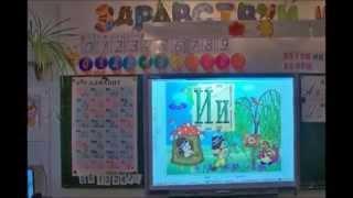 Информатизация образования начального общего образования
