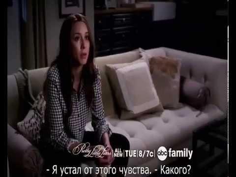 Милые обманщицы (сериал, 7 сезонов) — КиноПоиск