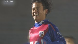 2019JリーグYBCルヴァンカップ GS第3節 FC東京×サガン鳥栖のハイライト...