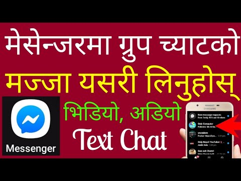 How To Create Group Chat In Facebook Messenger In Nepali | Audio & Video Chat In Nepali