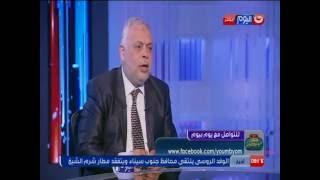 أشرف زكى يتحدث عن موقف النقابة من خالد أبو النجا والفنانة بسمة بعد اتهامهما بالتطبيع مع إسرائيل