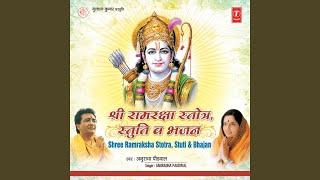 Shree Ramraksha Stotra
