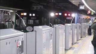 『期間限定発車メロディー:ジングルベル』横浜高速鉄道Y500系Y514F 各駅停車 菊名ゆき 渋谷発車