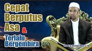 CEPAT BERPUTUS ASA DAN TERLALU BERGEMBIRA | Tafsir Surat Hud 8-11 | Ustadz Dr. Musthafa Umar