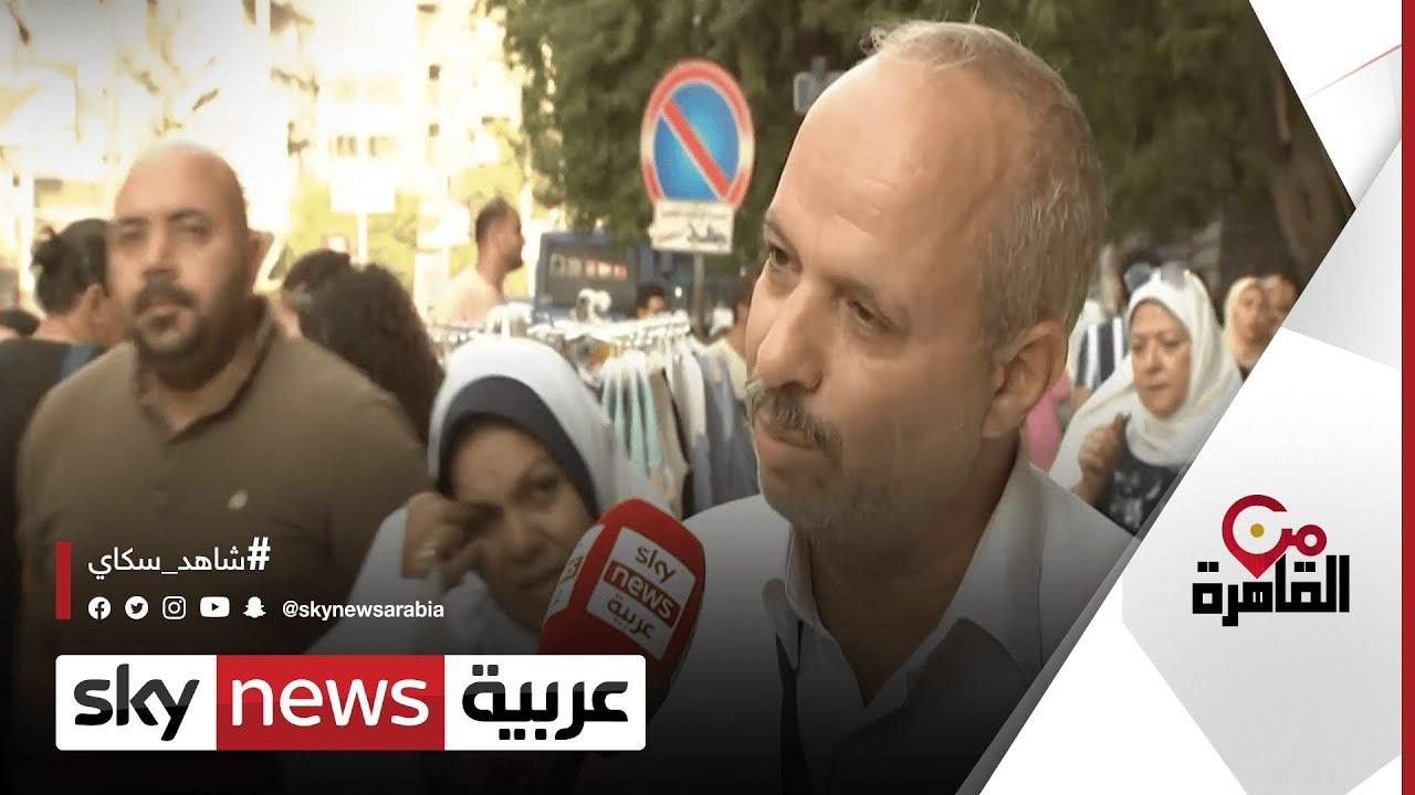 رأي المصريين قرار بمنع غير المطعمين من دخول المنشآت | #من_القاهرة