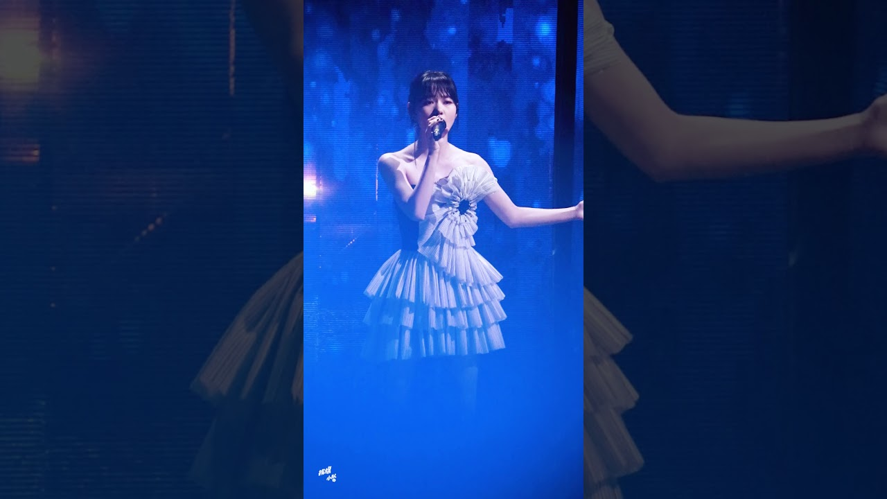 段奥娟《追光者》live饭拍直拍(吾既未来移动盛典)Clare Duan Aojuan 'The Light Chaser' Individual Focus