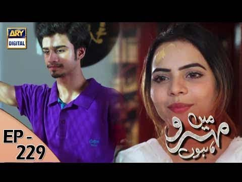 Mein Mehru Hoon - Ep 229 - 4th August 2017 - ARY Digital Drama