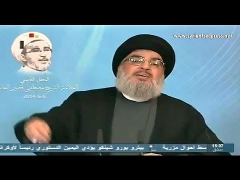 Syria News 7/6/2014 ~ Nasrallah: al-Assad's election is a victory for Syria