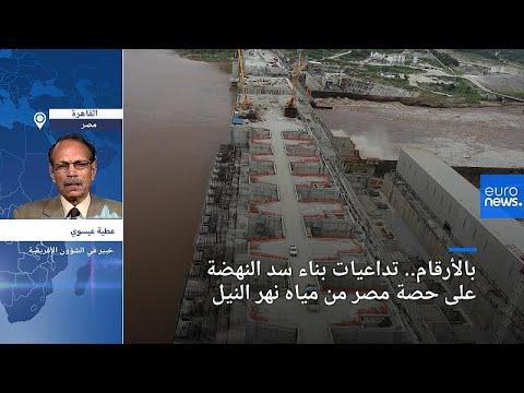 ماهي أبرز نقاط الخلاف في مفاوضات مصر وإثيوبيا والسودان بشأن سد النهضة؟…  - نشر قبل 4 ساعة