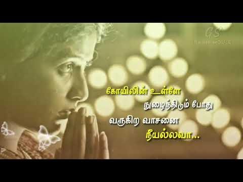 Whatsapp status tamil - Kathaigalai pesum | Lyrics | G.V.Prakash Hits 💕 Rajini Moule GS 💕
