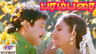 Tamil Latest Movie|Tamil HD Movies Collection|Tamil Rare Movie|Tamil Online Movies | #NEW_MOVIES