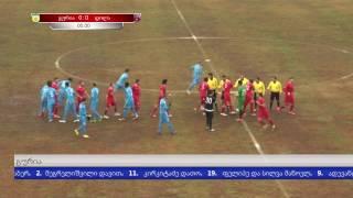 Lanchkhuti vs Dila Gori full match