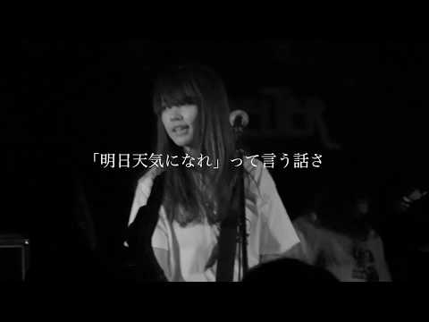 Bray me -「シンデレラストーリー」-【Official Video】