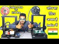 Ender 3 Pro Vs ET4 Pro 3D Printer Real Review by a Technician in Hindi