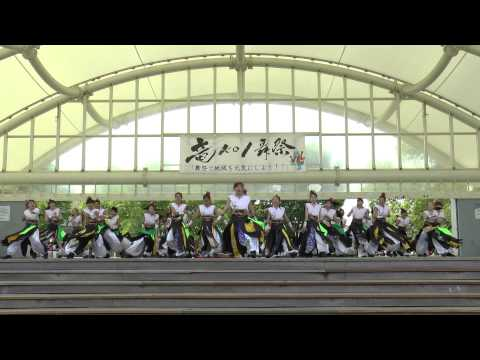 MY matsuri 竜KOI舞祭2015 ~SAKADO WINDSさん / 舞祭2007 -歓びの舞-