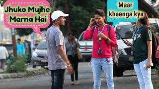 Jhuko Mujhe Marna Hai Prank | Comment Trolling Prank #5 | Oye Indori