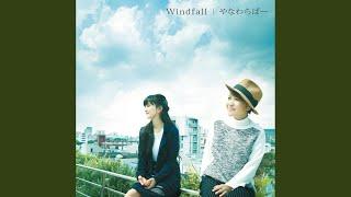 Provided to YouTube by TV ASAHI MUSIC CO., LTD. ねごと · やなわらば...