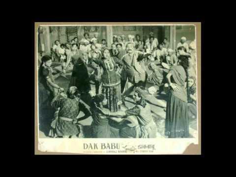 S Balbir & Shamshad Begum – Kisi Ke Teer-E-Nazar – Dak Babu (1954)