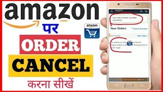 amazon order cancel !! How to cancel order on amazon new trick | Easy way