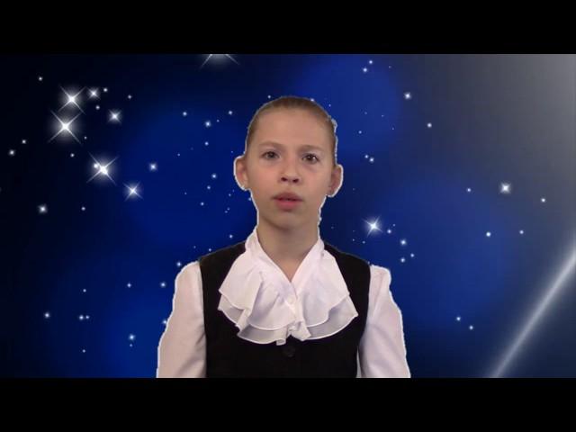 Изображение предпросмотра прочтения – ЕкатеринаБогомолова читает произведение «Послушайте! (Послушайте! Ведь, если звезды зажигают…)» В.В.Маяковского