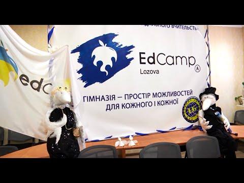 telekanal Vektor: (Не)конференція mini-EdCamp Lozova пройшла у Лозівській гімназії