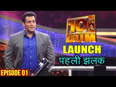 Dus Ka Dum 2018 Show Launch | Salman Khan...