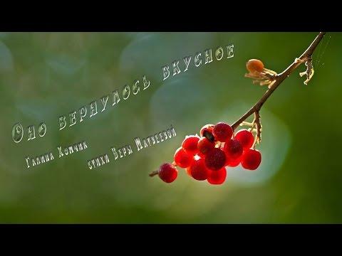 слова песни Юрий Шатунов - Белые розы, текст песни Юрий