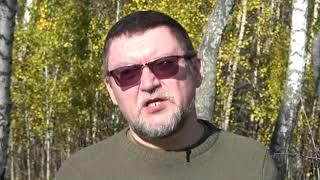 Обращение Истомина к председателю СК РФ Бастрыкину о 5-летней травле по сфабрикованному делу.