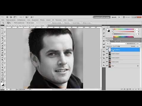 Видео уроки Photoshop – Ретушь мужского портрета в фотошопе