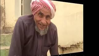 Старик Инвалид добирается до Мечети, а как же вы?