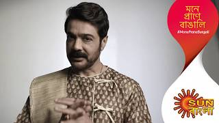 Superstar Prosenjit is Mone Prane Bangali!