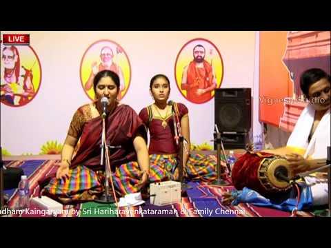 Uthiradam Swarna Radham 06.08.2017